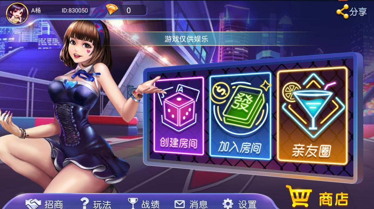 最新版量推/澳玩娱乐中心