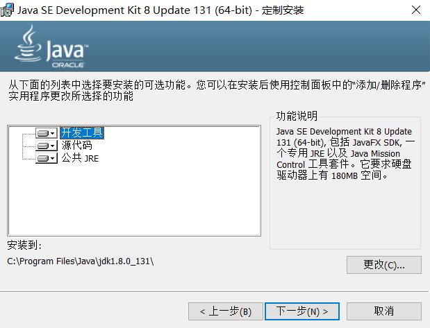 jdk_8.0.1